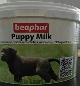 Молоко для щенков Beaphar.