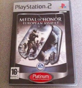 Лицензия для PS2