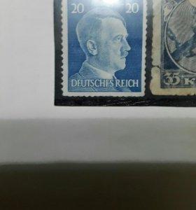Почтовая марка времен третьего рейха
