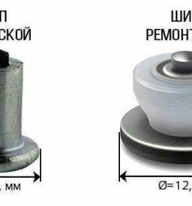 Дошиповка б/у шин