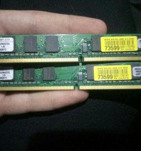 оперативная память ddr 2