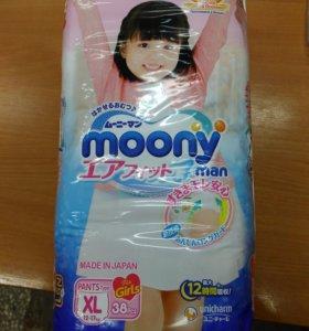 Трусики Moony XL для девочек (порвана упаковка)