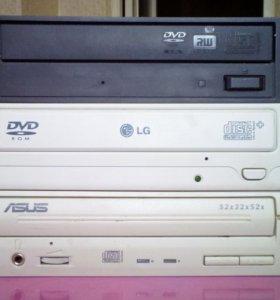 CD-DVD-OTA