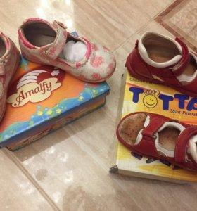 "Туфли ""Amalfi"", сандали ""Тотто"""