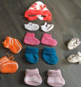 Носочки Пинетки варежки отл сост и новые