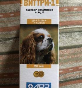 Витамины для собак и кошек