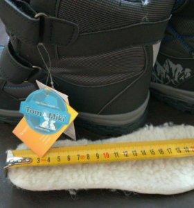 Ботинки стелька 23,3 см