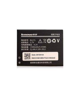 Аккумуляторная батарея Lenovo BL171