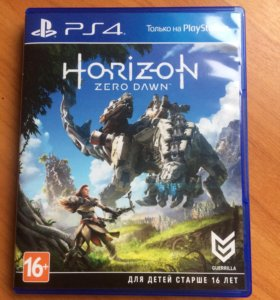 HORIZON ZERO DAWN на PlayStation 4 (ps4)