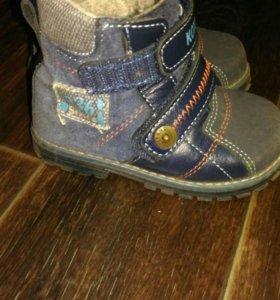 Утепленные ботинки ,котофей