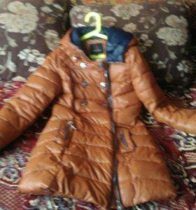 Куртка размер 42-44