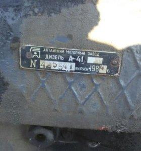 Гбц а41 дт 75