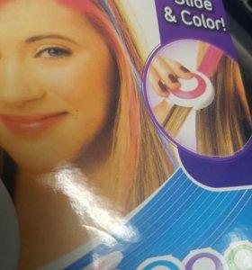 Мел для покраски волос