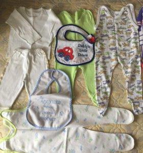 Одежда пакетом для новорожденного,Все из хлопка