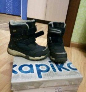 kapika ботинки( мембрана)