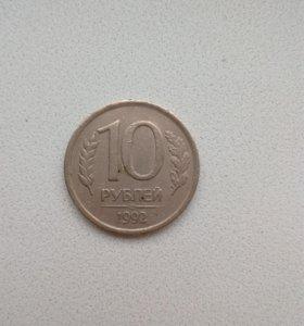 10 рублей 1992 г.