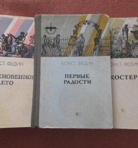 Роман К.А. Федина