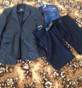 Пиджак ,брюки
