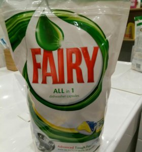 Капсулы Fairy 52 шт. (новые)