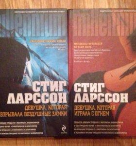 Книгa любая за 100 рублей