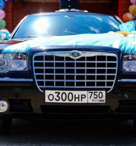 Chrysler 300C аренда