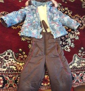 Зимний костюм для девочки или для мальчика