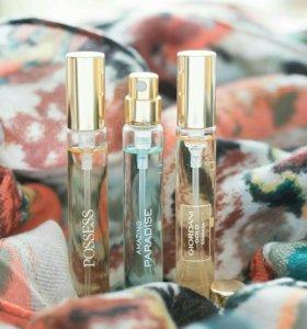 Парфюм 3 разных аромата