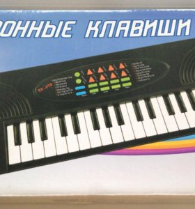 Новое детское пианино с микрофоном