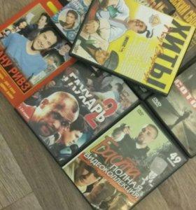 Диски, Фильмы на dvd