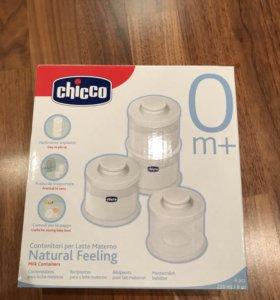 Контейнеры для хранения грудного молока Chicco