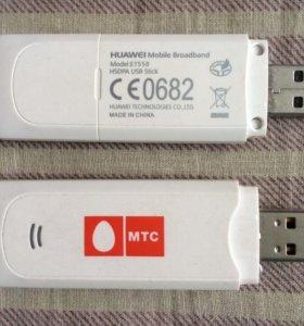 Модем 3G Huawei E1550 под всех операторов