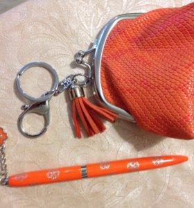Набор кошелек с ручкой.