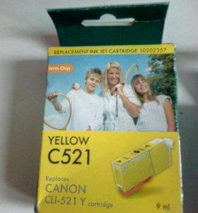 Картриджи для принтера cannon CLI521
