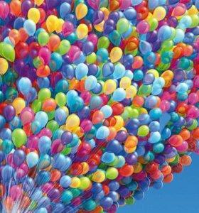 гелиевые шарики, шары