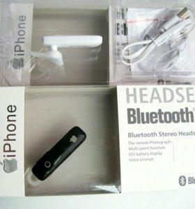Стерео Bluetooth гарнитура Apple