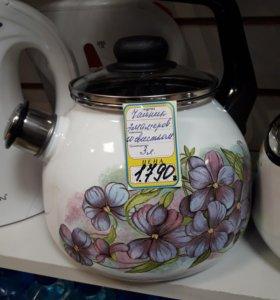 Чайник эмалированны.