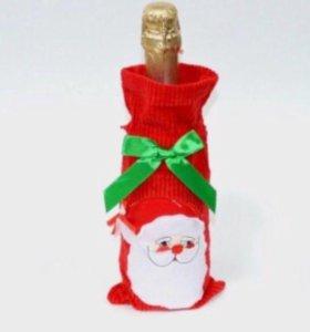 Мешочки новогодние для конфет или вина