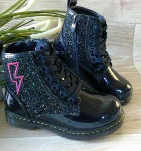 Демисезонные ботиночки 31 размер