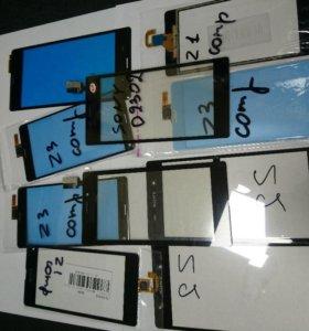 Тачскрины Sony в ассортименте