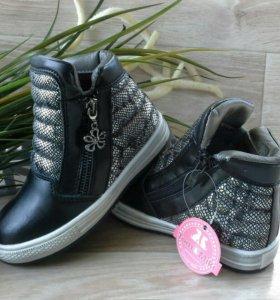 Демисезонные ботиночки 28,31,32 размер