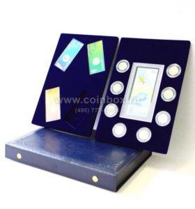 Футляр для купюры и монет в капсулах Сочи 2014