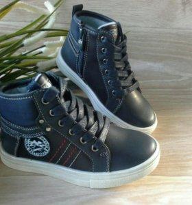 Демисезонные ботиночки,27 и 30 размер