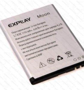 Продам батарею explay Moon