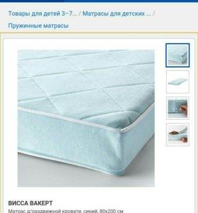 Матрас для раздвижной кровати икея 80х130/200