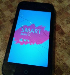 MTC smart start 3