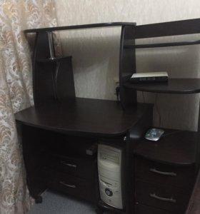 Компьюный стол