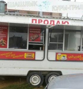 Прицеп Купава(Куры-гриль)