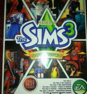 Sims3 антология