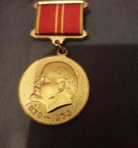 Медаль к юбилею Ленина
