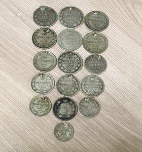 Серебрянные монеты Цар.России и СССР